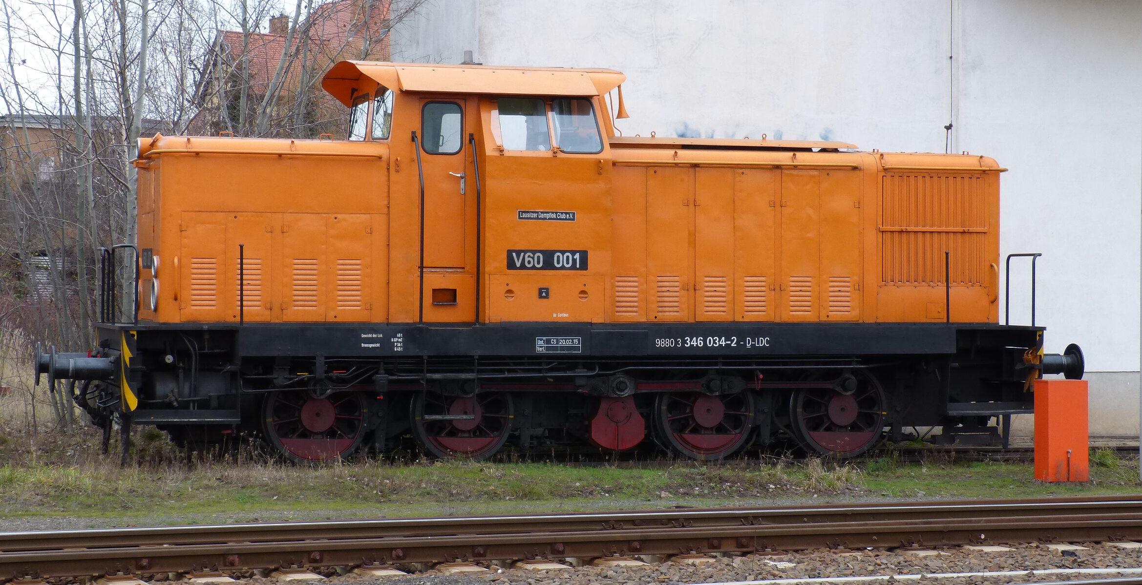 V60 Ost